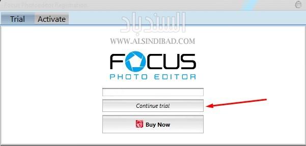 النسخة المجانية :Focus Photoeditor