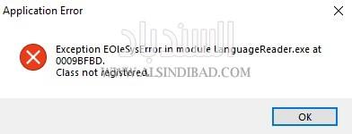 screenshot 1 Language Reader