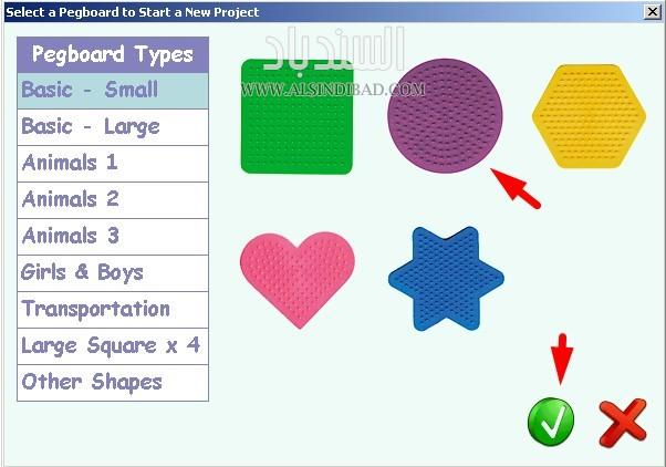 Fuse Bead Pattern Designer
