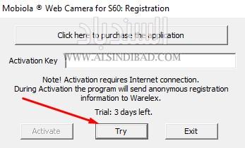 تشغيل البرنامج :Mobiola WebCam USB