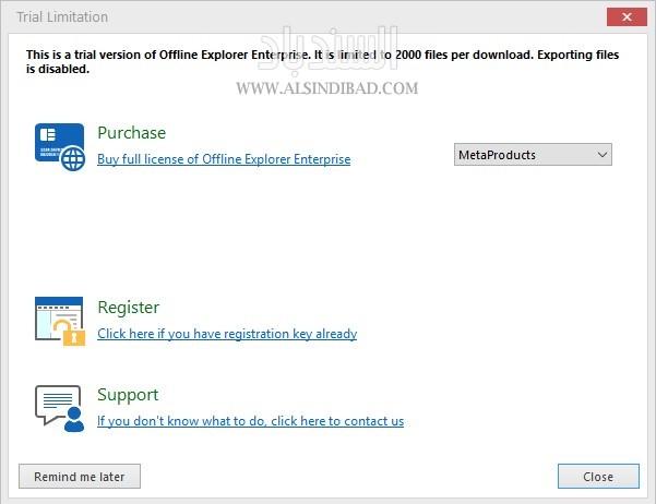 تسجيل الدخول للبرنامج Offline Explorer