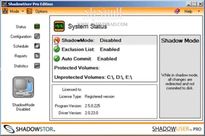 ShadowUser بديل ديب فريز