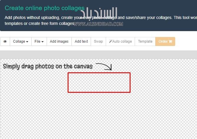 إنشاء صور مجمعة من مجموعة صور.