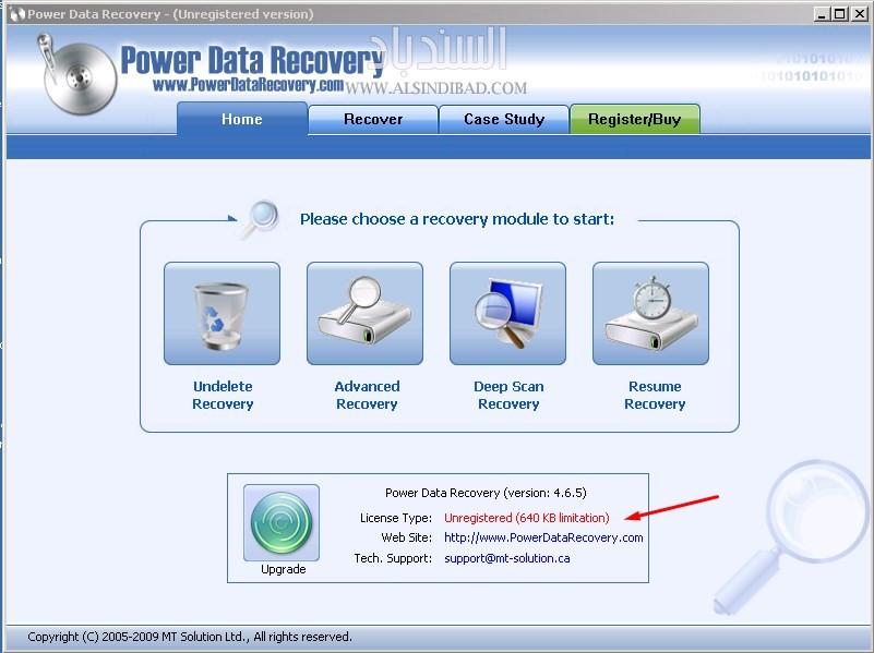 برنامجPower Data Recovery