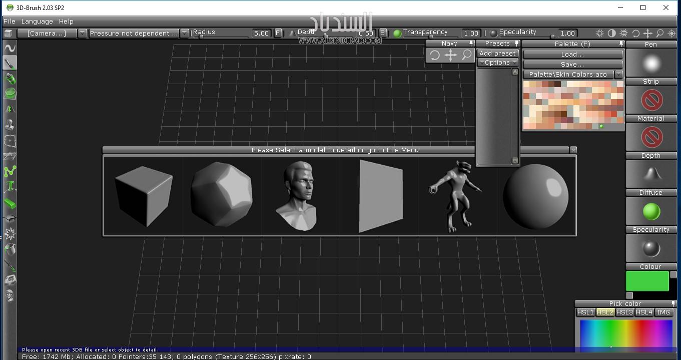 3D-Brush: تشغيل البرنامج