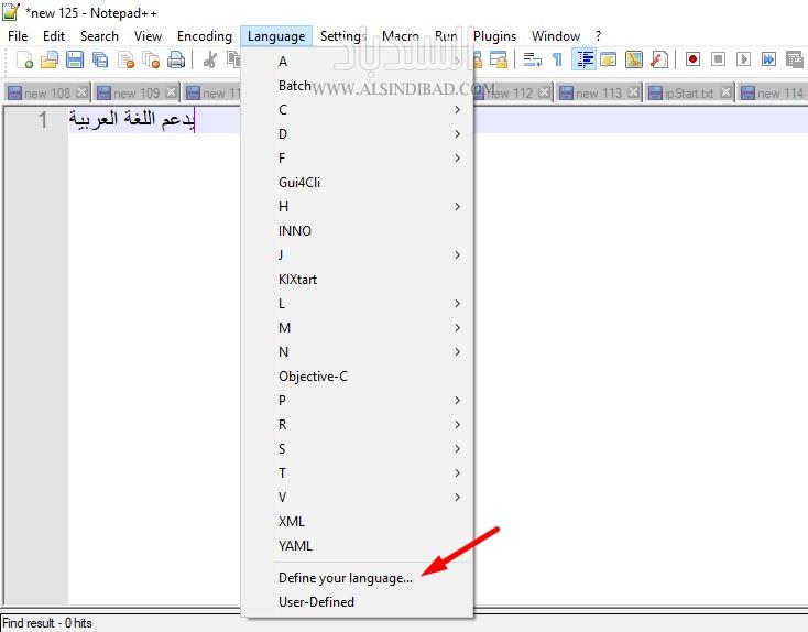 Notepad plus plus arabic