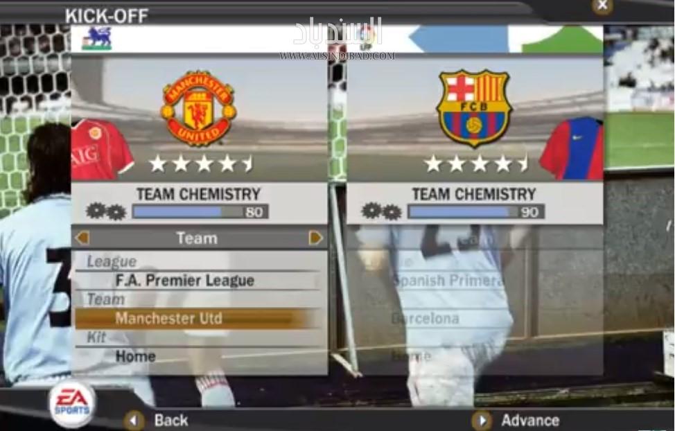 FIFA 2007 Demo