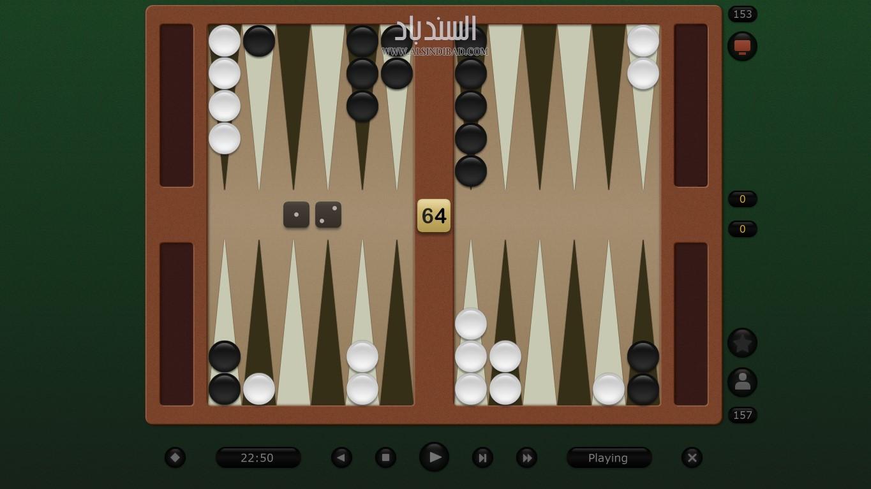تحميل لعبة backgammon classic
