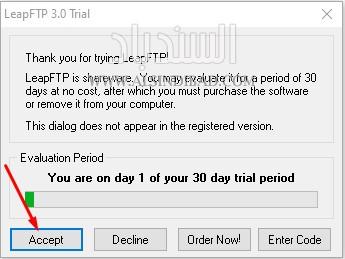 النسخة المجانية :LeapFTP