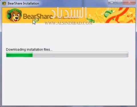 screenshot 1 BearShare
