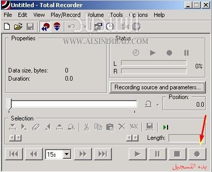 screenshot 1 Total Recorder Professional Edition V4.2