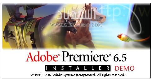 premiere 6.5 Demo