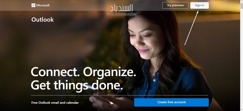 كيفية تغيير كلمة سر حسابك على Hotmail & Outlook
