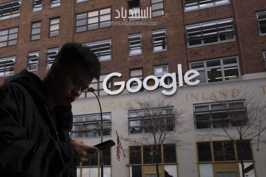 توقف استديوهات الألعاب Google