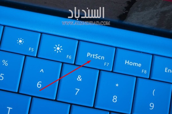 screenshot 1 كيفية عمل لقطة شاشة للكمبيوتر في ويندوز 10