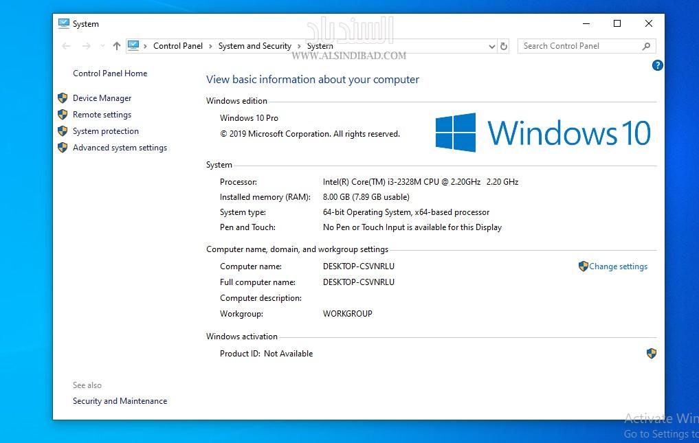المعلومات حول إصدار Windows