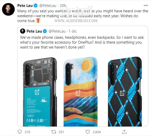 OnePlus تعلن عن إصدار أول ساعة ذكية مع بداية عام 2021