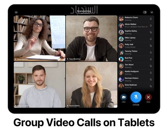 Group Video Calls 2.0