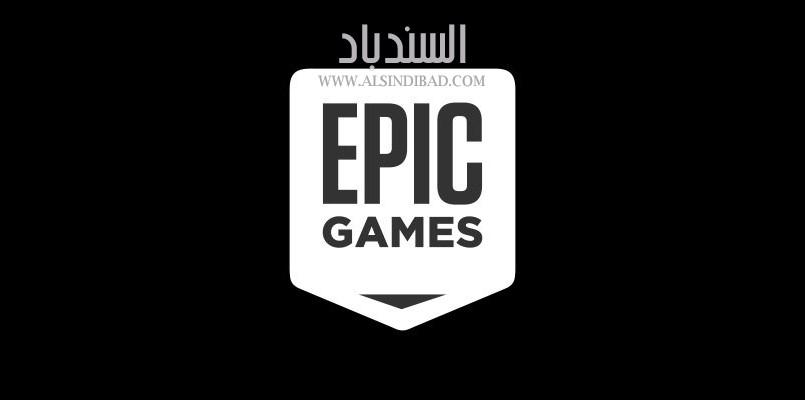 EpicGames شعار
