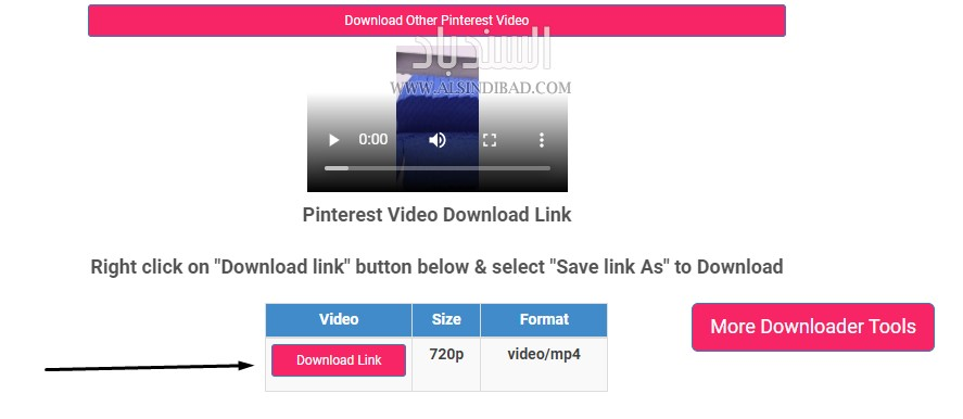 screenshot 1 طريقة تحميل ملفات الفيديو من موقع Pinterest