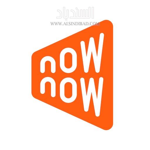 أفضل تطبيقات طلب الطعام في الإمارات: NowNow: Grocery & more