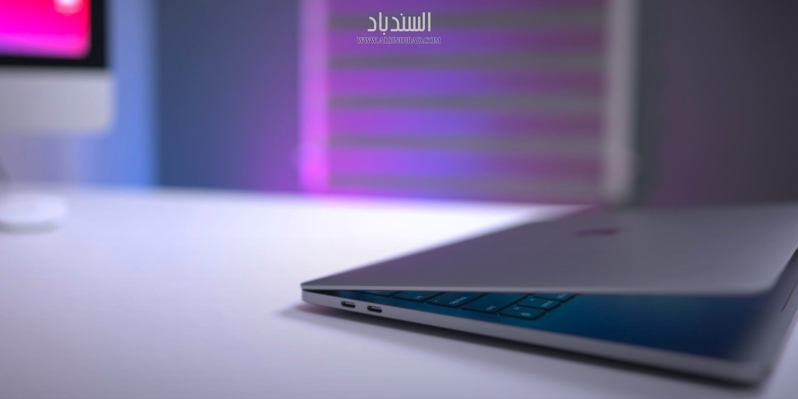 Apple's 2021 MacBook Pro