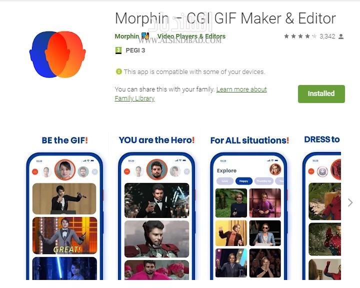 كيف تصنع صور GIF من صورك الخاصة