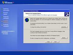 windows xp setup simulator screenshot 3